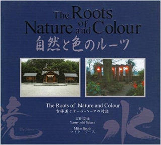 The Roots of nature and colour